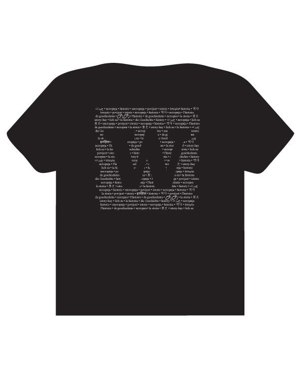 HistoryT-ShirtMock-up